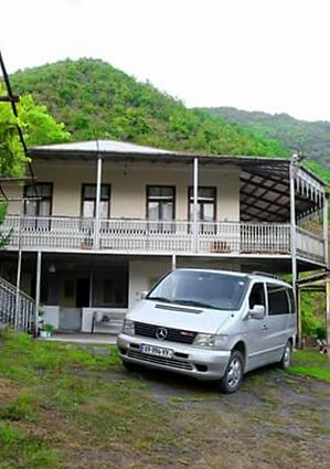 Guest House Mekvena