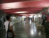 varketili metro station