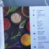 delta airlines menu