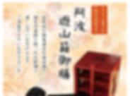 yusanbako_m.png