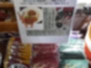 jibie_curry.jpg