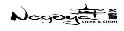 Nagoya Steak and Sushi - Logo