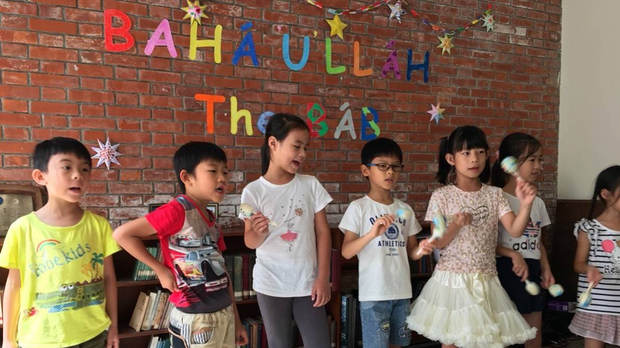 Tainan bicentenary 2.jpg