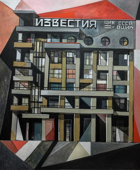 Izvestia Newspaper Building