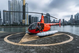 Panama helicopter tour