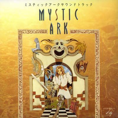 Mystic Ark Soundtrack