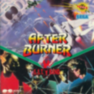 AFTER BURNER/S.S.T. BAND