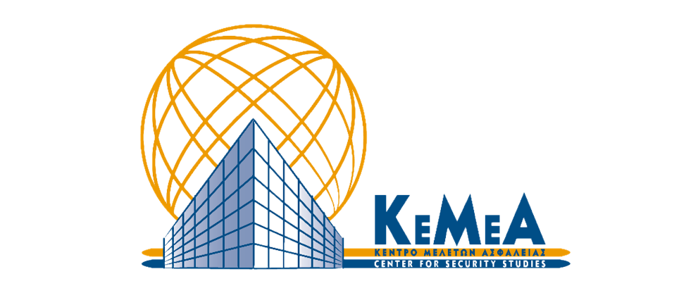 Center for Security Studies KEMEA