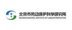 Beijing Labor Protect Science Research Institute