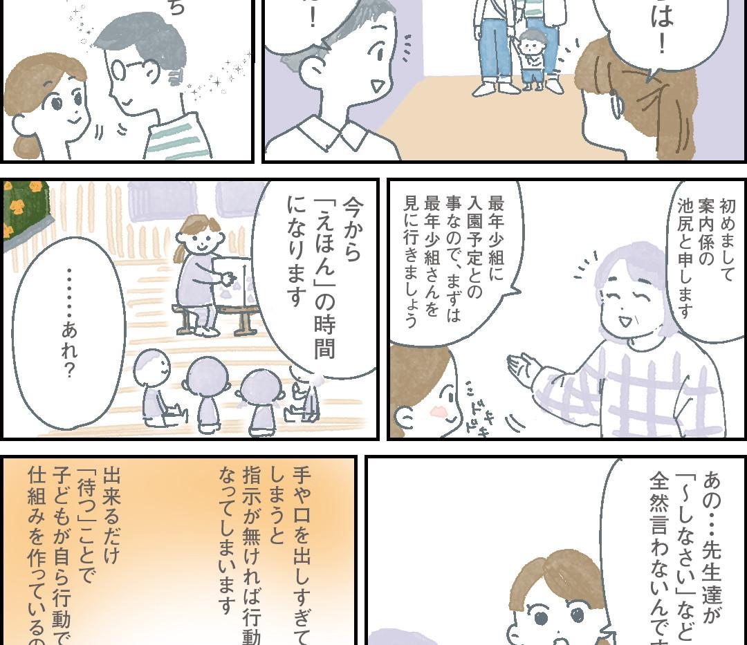 大原2.jpg