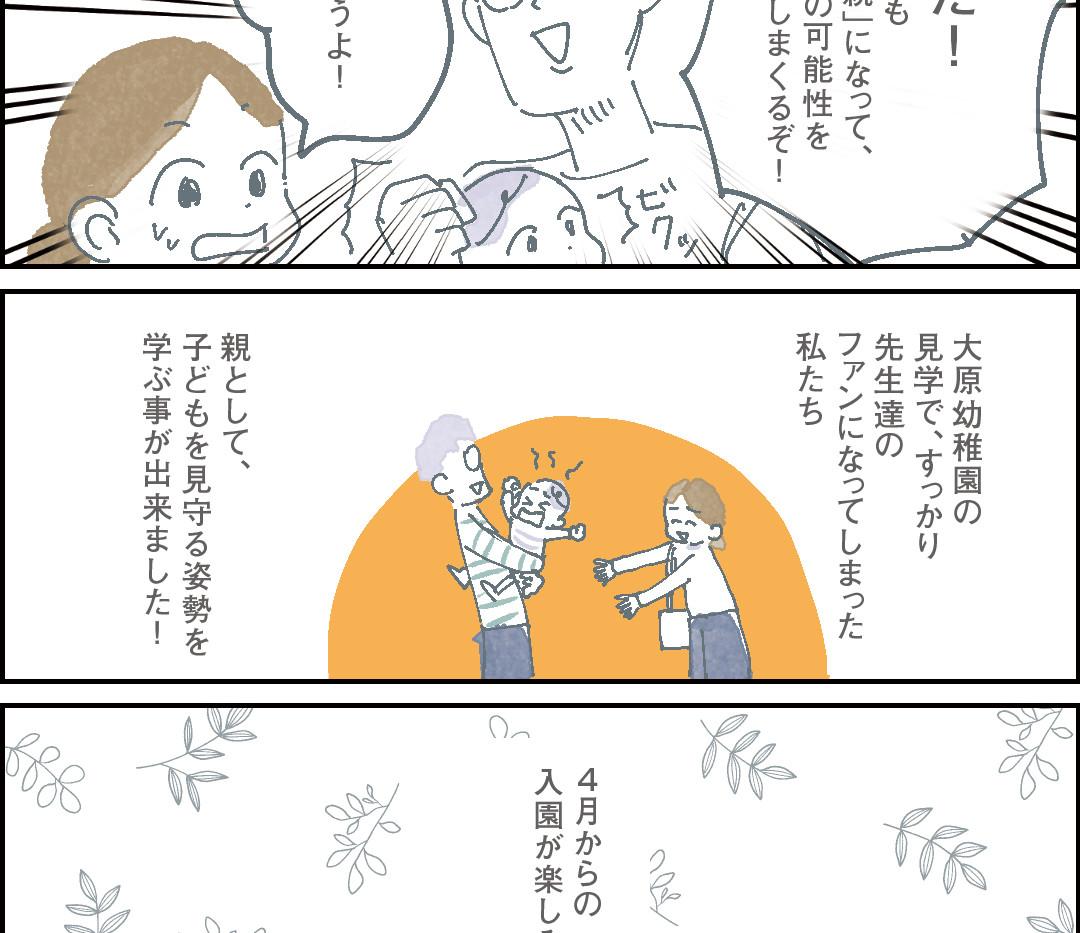大原8.jpg