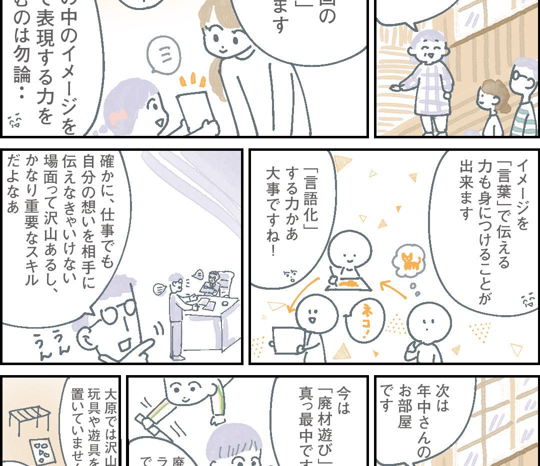 大原3.jpg