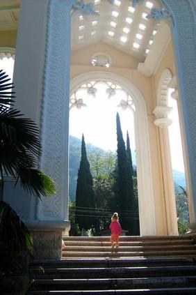 Парковая аркада