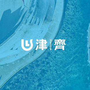 津齊_Behance-02.jpg
