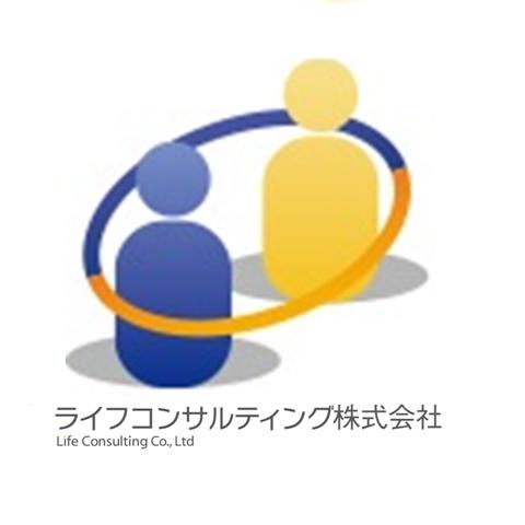 東京ライフコンサルティング