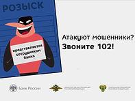 Serov-rb_2020-10-22_015-800x600.jpg