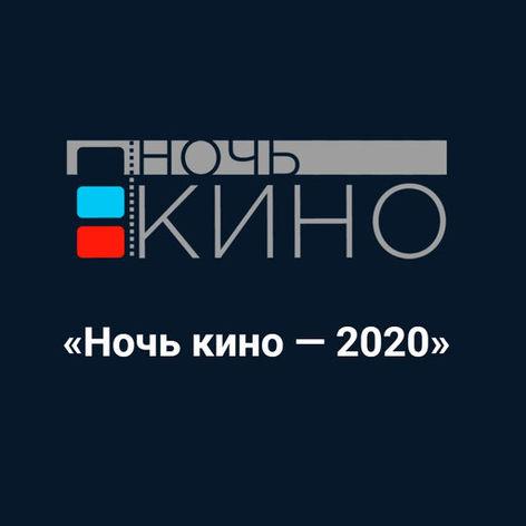 29.08.2020
