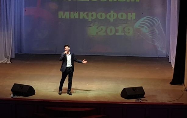 Screenshot_20191201_112453_com.vkontakte