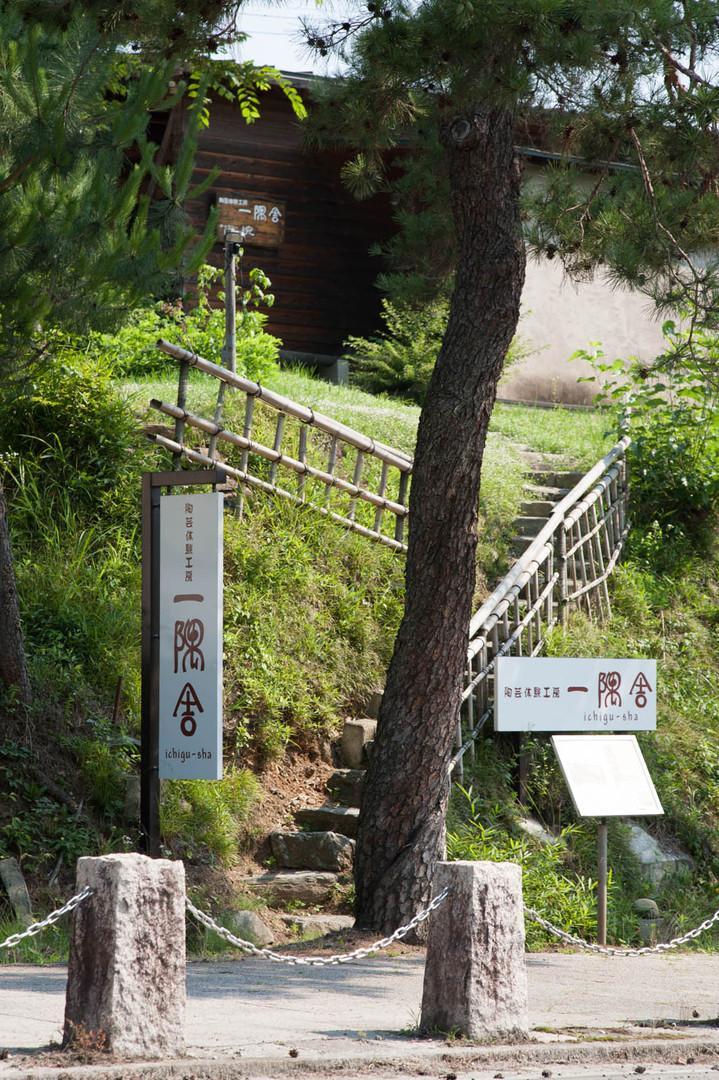 ichigusha-8331.jpg
