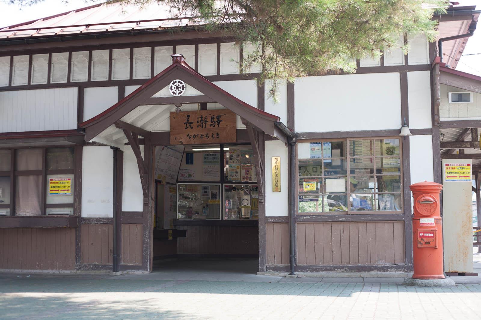 ichigusha-8338.jpg
