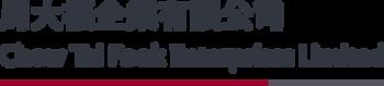 CTFE_Logo_Gray.pdf.ai.png