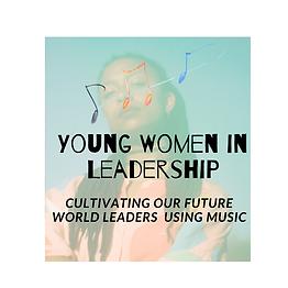 Women in Leadership Logo.png