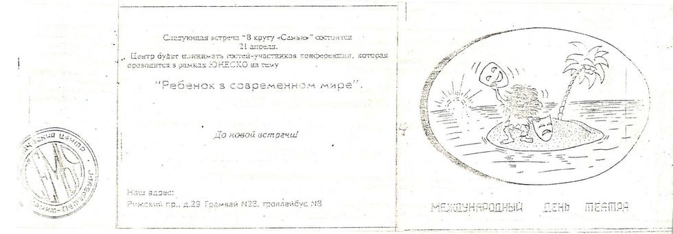 Лебедев (для презентации)-12.png