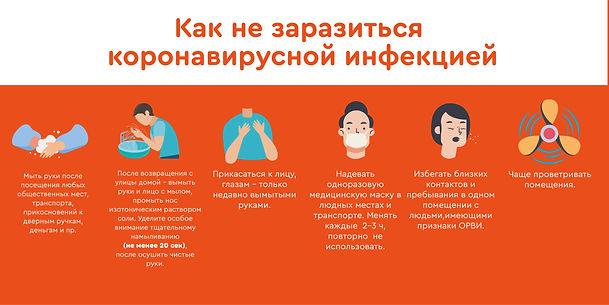 Сохраните_свое_здоровье.jpg