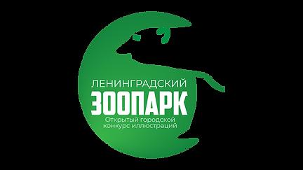 лого мир м на пути-03-03-03.png