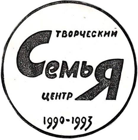 Лебедев (для презентации)-1.png