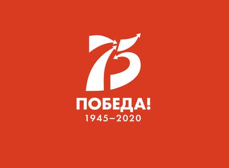 Обзор музеев и спектаклей, посвященных Победе в Великой Отечественной войне