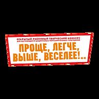 ПЛВВ 2019 ДИПЛОМ-01.png