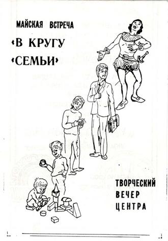 Лебедев (для презентации)-9.png