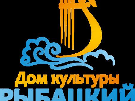 """Дом культуры """"Рыбацкий"""" объявляет набор в коллективы на 2021-2022 творческий сезон"""
