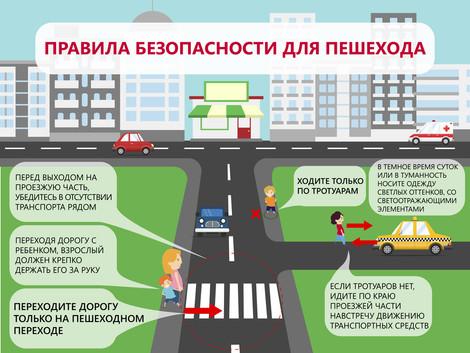 09_road_safety_week.jpg