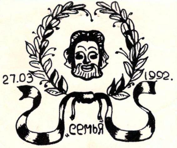 Лебедев (для презентации)-5.png
