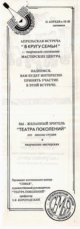 Лебедев (для презентации)-7.png