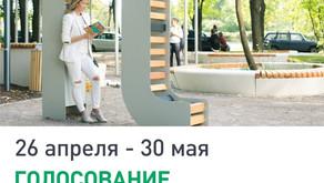 Стартовало голосование за благоустройство 22 территорий Петербурга