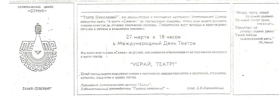 Лебедев (для презентации)-13.png