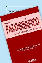 Palografico