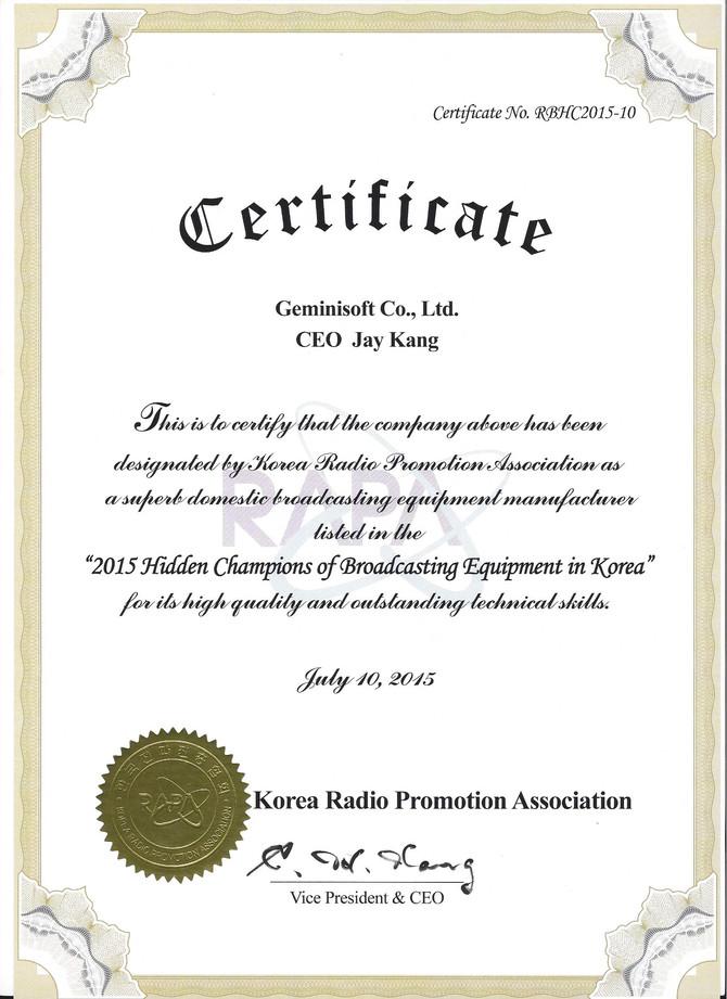 "Gemiso is chosen as the ""Hidden Champion of Broadcasting equipment in Korea"""