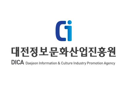 대전정보문화산업진흥