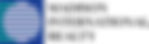 Madison Color Logo.png