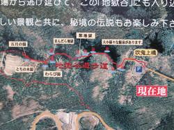 地獄谷Map