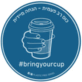 Coffee Cup Campaign logo.jpg