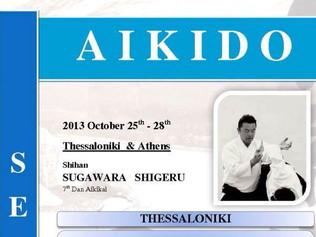 Συμμετοχή στο διήμερο σεμινάριο του Sensei Sugawara (7o Dan)