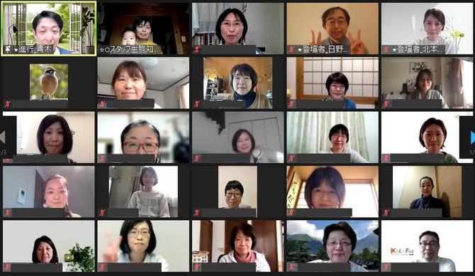 【開催御礼】オンライン講座『十人十色な「家庭での学び」! ホームスクール深掘りトーク&レクチャー』