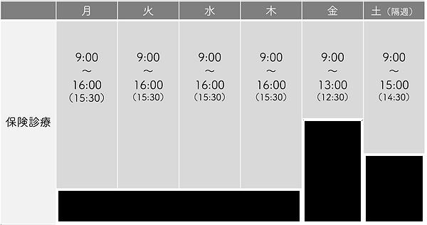 診療時間202110.png