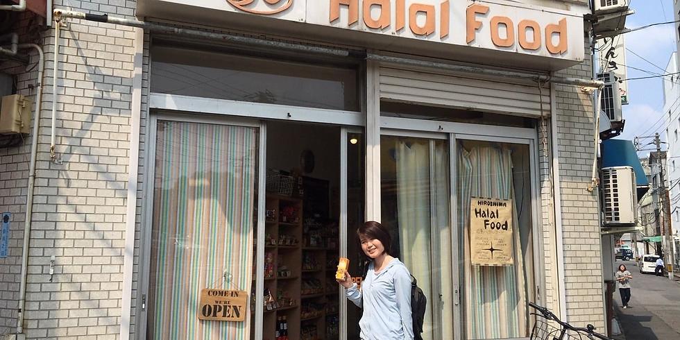 教えて、インドネシア食材店さん!~広島でムスリムとして暮らす~