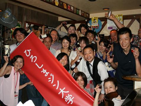 目指せビールの達人! ~世界と呉のビール・ティスティング講座~ブログ記事